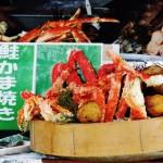 CrabHokkaido530